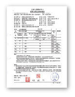 Yuan Ze University test report