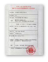 MOHC Certificate
